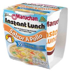 Inst-Lunch-Maruchan-Carne-Bajo-Sodio-Instant-Lunch-Carne-Maruchan-Bajo-Sodio-61-Gr-1-23917