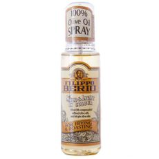 Aceite-Filippo-Berio-De-Oliva-Mild-light-X-200-Ml-Aceite-De-Oliva-Filippo-Berio-Mild-light-200-Ml-1-47205