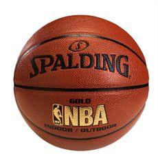Pelota-Basket-Spalding-Nba-Gold-No7-1-423126