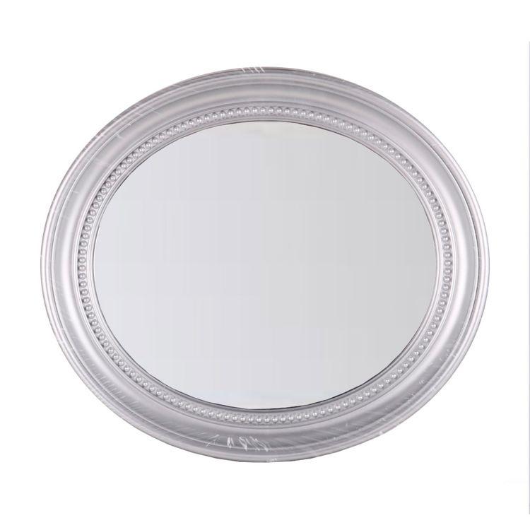 Espejo-Ovalado-Plata-1-605813