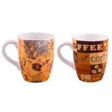 Jarro-Ceramico-Decorado-Coffe-Dreams-1-843461