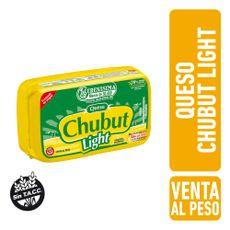 Queso-Chubut-Light-La-Serenisima-Unidad-Aprox-500-Gr-1-29238