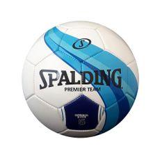 Pelota-De-Futbol-Spalding-N°5-Premier-1-849847