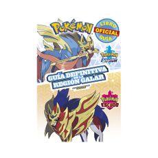 Libro-Pokemon-Guia-Ofic-De-La-Region-prh-1-863642